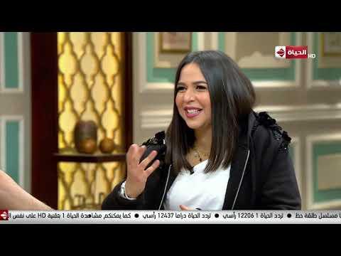 قهوة أشرف - الفنانة إيمي سمير غانم حلقة الثلاثاء 10 سبتمبر 2019 - الحلقة كاملة
