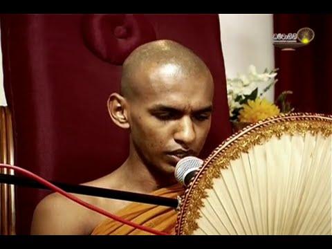 සමථ | සමාධි භාවනාවේ මූලික කරුණු | SamadhI | Samatha Bhavana Mulika Karunau |  samantha bawanawa