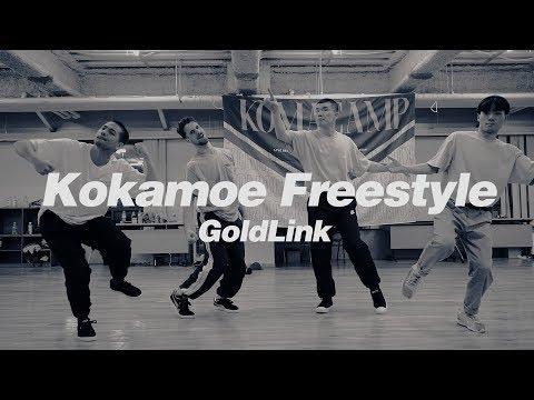 Chris Martin X Larkin Poynton  GoldLink  Kokamoe Freestyle  KOMA CAMP