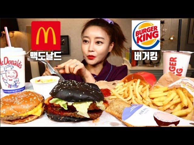 SUB]기네스할로윈버거 세트 쿼터파운드버거 세트 타로파이 콘샐러드 씐남! 먹방 mukbang korean hamburge
