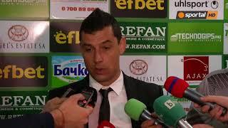 """Томаш: Загубата от Лудогорец не беше трагедия, трагедия беше случилото се на магистрала """"Тракия"""""""