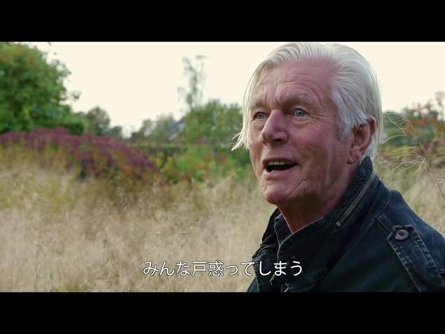 映画『FIVE SEASONS ガーデン・オブ・ピート・アウドルフ』予告編