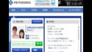 【コンサート情報】 9/3発売 12/2 福岡サンパレス 12/3 北九州ソレイユ...