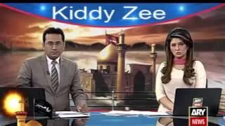 Ary News Headlines 22 October 2015  - Two Holiday for Muharram