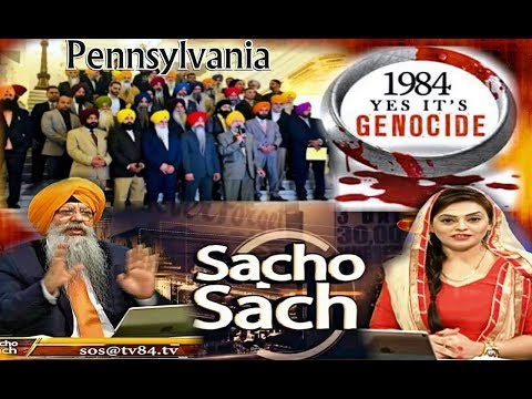 "SOS 10/19/18 P.3 Dr. Amarjit Singh : Pennsylvania Assembly Recognizes Nov.84 as ""Sikh Genocide '"