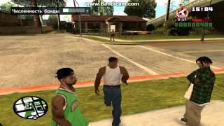 Как нанять банду в игре GTA San Andreas