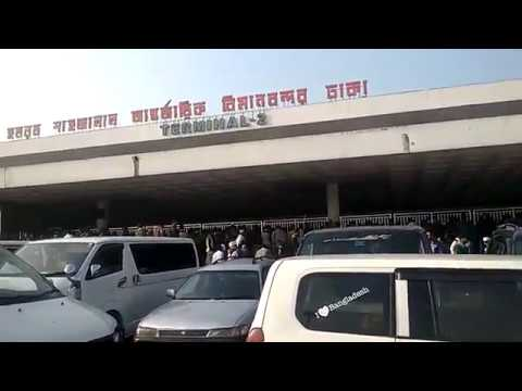 Dirtiest airport in the world located in Dhaka, Bangladesh. Look, please don't miss it.