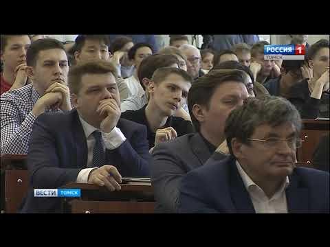 """Открытие конкурса """"Первый шаг"""" в Томске"""
