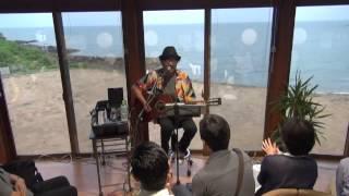 「R134波浪警報」~村田和人チャリティーライブ in 波乗りクリニック20150905