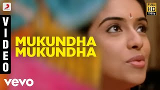 Sadhana Sargam, Kamal Hassan - Mukundha Mukundha