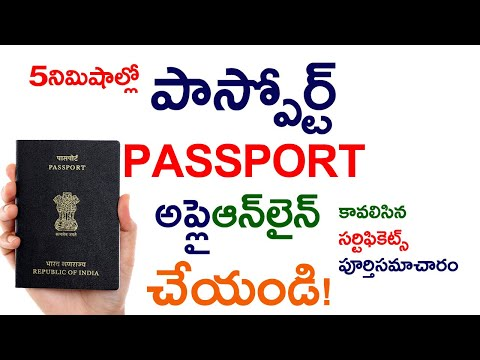 How To Apply Fresh Passport Online Indian Passport Application Guidance In Telugu