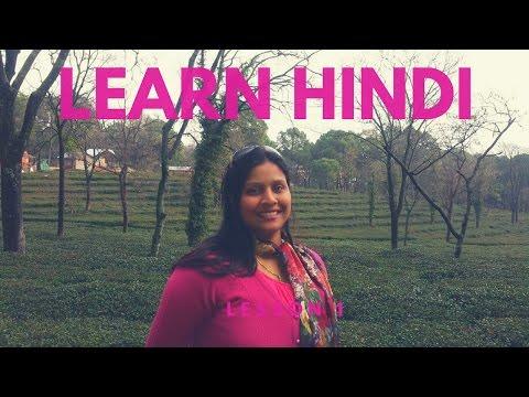 Learn Hindi alphabets ट,ठ ,ड,ढ lesson 3