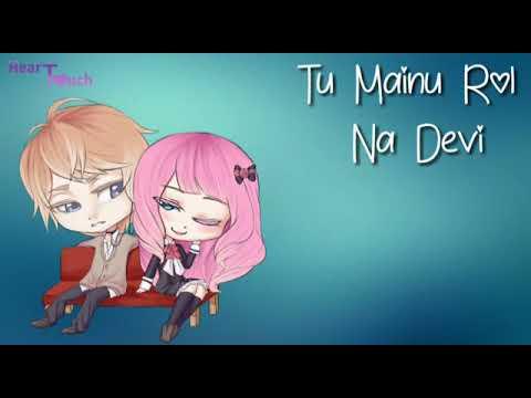 Mahiya Tu Vaada Kar....'Song'.