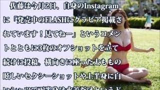関連動画 『佐藤美希 水着』で画像検索してみた スカウトキャラバングラ...