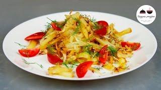 Жареная картошка  Новый вкус! Fried potatoes
