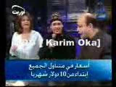 Amr Diab - Hesham Abbas Talk About Amr Diab& Sing Ana Ayeesh