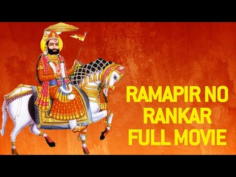 Ramdevpir No Rankar - Gujarati Movies Full...