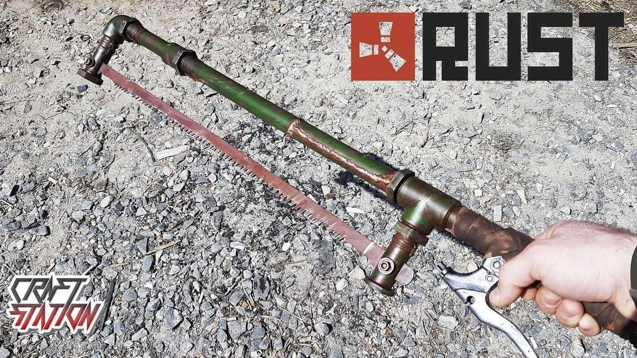 Как сделать Pipe sword из игры  RUST Меч из трубы DIY