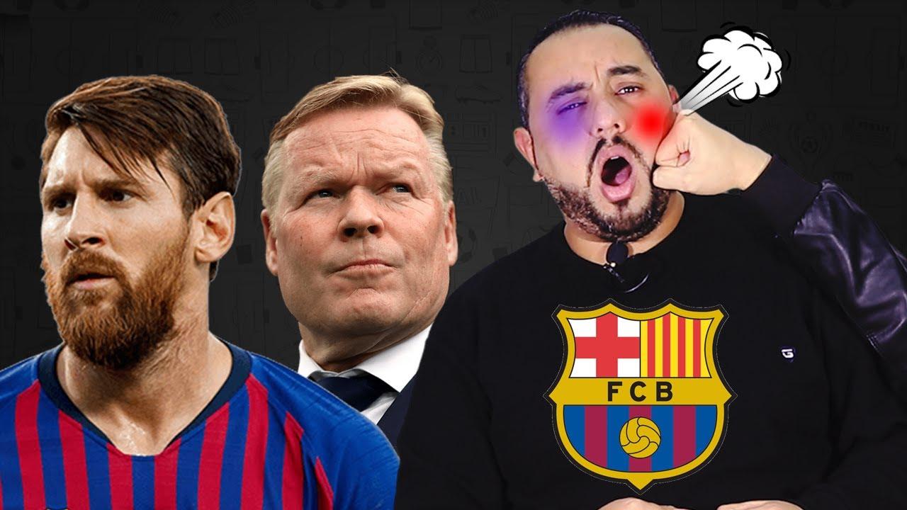 برشلونة إيبار 1-1 | إنهاء مسكين للعام الحزين