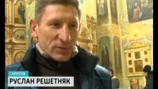видео икона матроны в москве адрес