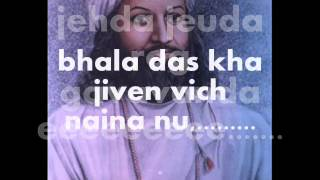 Heer-Karaoke & Lyrics-Waris Shah