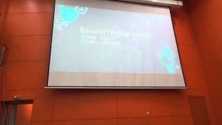 """Наумов А.Л. - """"Гибкая модель в смешанном обучении"""" - Смешанное обучение 2016"""