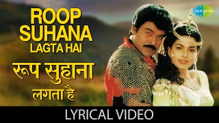 Roop Suhana Lagta Hai with lyrics | रूप सुहाना लगता है गाने के बोल | The Gentleman