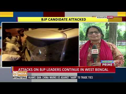 BJP candidate attacked in W.B | Mid Day Prime | DD India | 17.05.2019