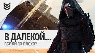 Поговорим о коробках и о проблемах Star Wars: Battlefront 2