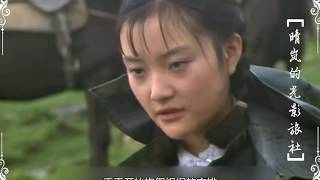 17岁李小璐为一部禁片《天浴》献身,拿下两个影后,导演却被封杀三年