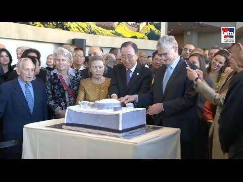 联合国于纽约总部庆祝联大成立70周年