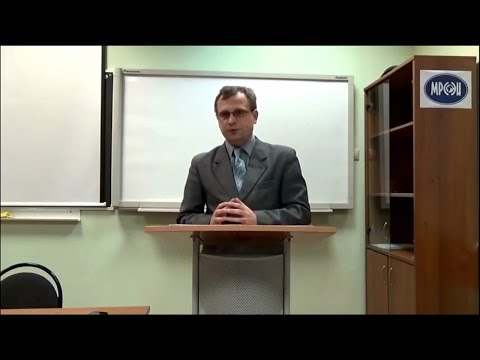 Записные книжки Л.С. Выготского