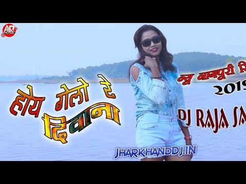 New Year ✅ Me Dance Karne K Liye ✅ Supat Nagpuri ✅ Dj Song Dj Raja Sarju