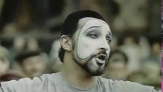 Арлекин Пьеро и Пьеретта Театр невідомого актора 1976