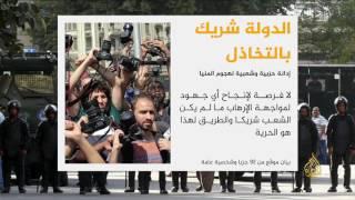 أحزاب وشخصيات مصرية يحمّلون السيسي مسؤولية هجوم المنيا