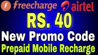 Freecharge Freefund Code Generator
