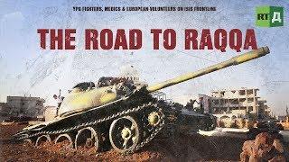 The Road to Raqqa. YPG fighters & European volunteers on ISIS frontline (Trailer) Premiere 18/9