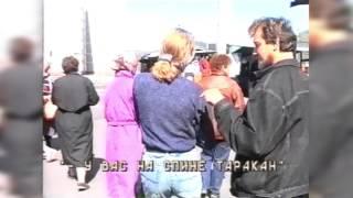 Прикол-ТВ (1995)