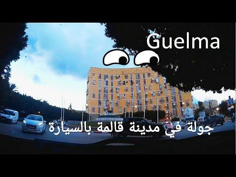 Un tour a Guelma en voiture Algérie  Sjcam Sj4000 جولة في مدينة قالمة بالسيارة