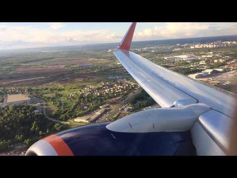 (Full Flight) Aeroflot Flight SU 524 Moscow-Sheremetyevo (SVO) - Dubai International (DXB)