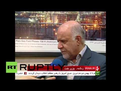 Iran: Iranian oil minister says Tehran won't give up its oil market share