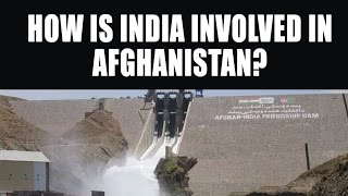 How is India involved in Afghanistan?