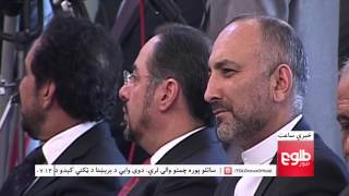 LEMAR News 03 November 2015 /۱۲ د لمر خبرونه ۱۳۹۴ د لړم