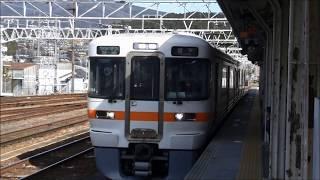JR東海313系 中央西線 坂下行 中津川⇒坂下 HD 車窓