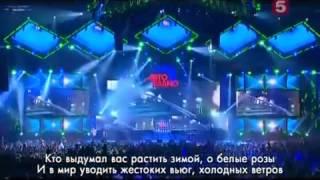 BÔNG HỒNG TRẮNG-Nhạc Nga Cực Hay