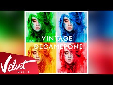 Альбом: Винтаж - Decamerone (2014) thumbnail