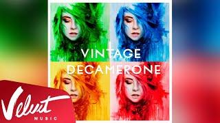 Альбом: Винтаж - Decamerone (2014)