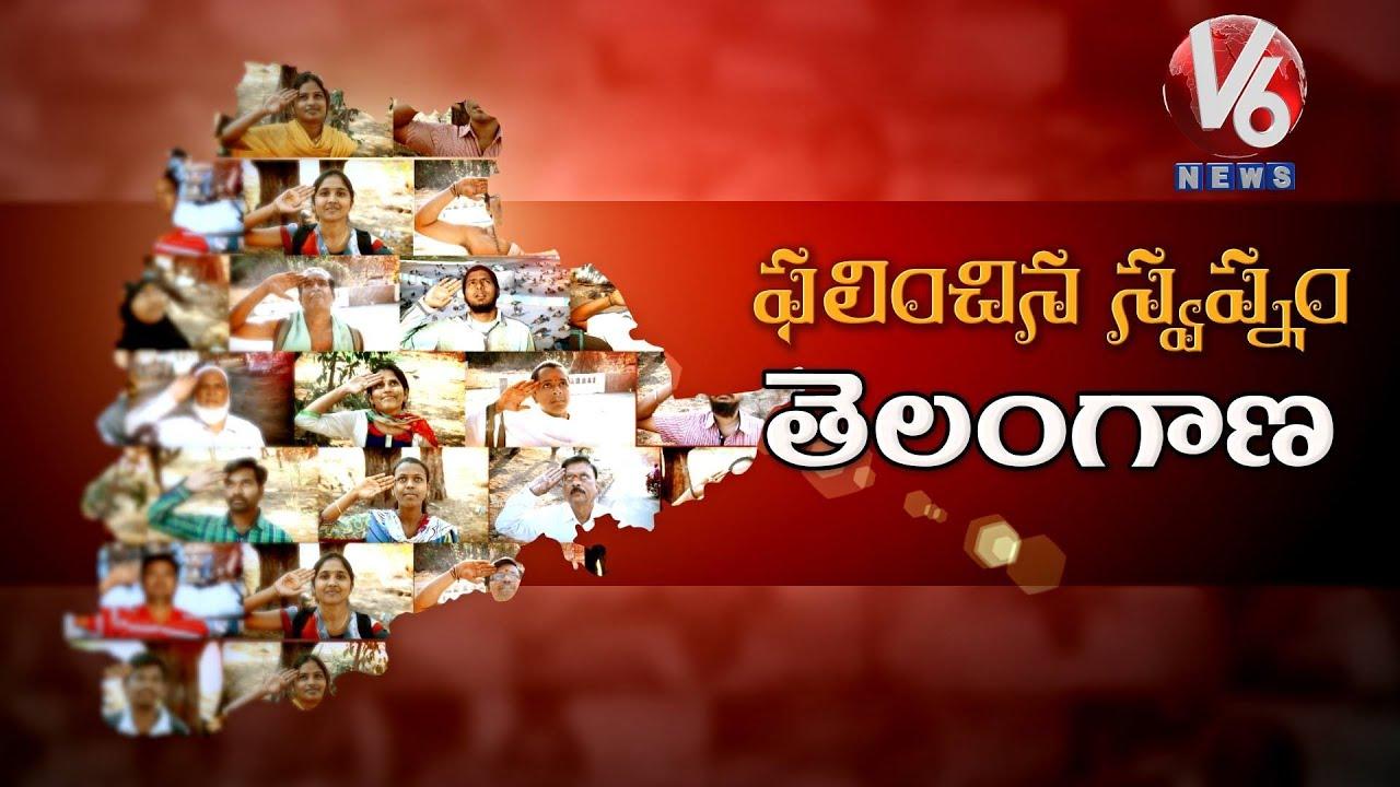 Top 50 Telangana Folk Songs Free Download