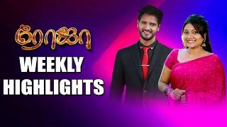 Roja Serial Weekly Hightlights | Roja Episode Recap
