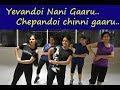 Yevandoi Nani Garu Dance video|Fitness Choreography| MCA| Nani, Sai Pallavi | DSP | Dil Raju